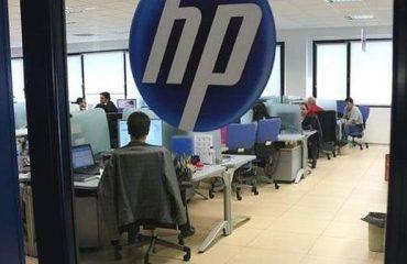 Instalaciones de HP SCDS en León